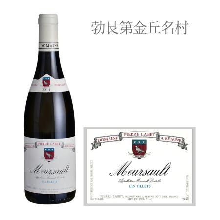 2014年皮尔拉贝酒庄泰勒(默尔索村)白葡萄酒