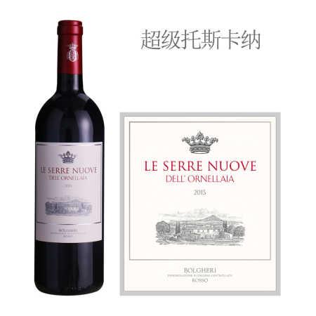 2015年奥纳亚乐赛瑞红葡萄酒