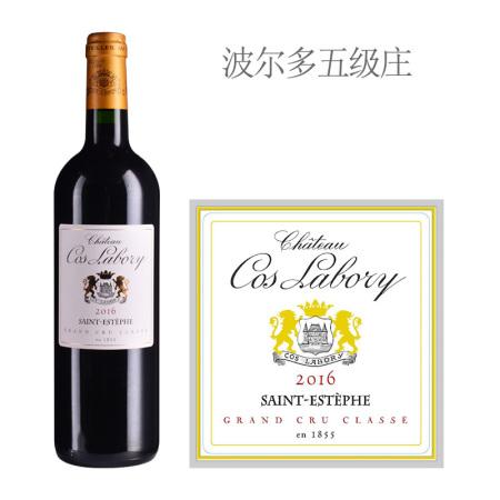 2018年科斯拉百丽酒庄红葡萄酒