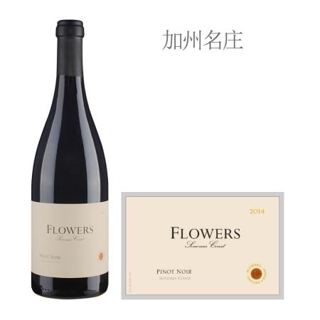 2014年花庄黑皮诺红葡萄酒