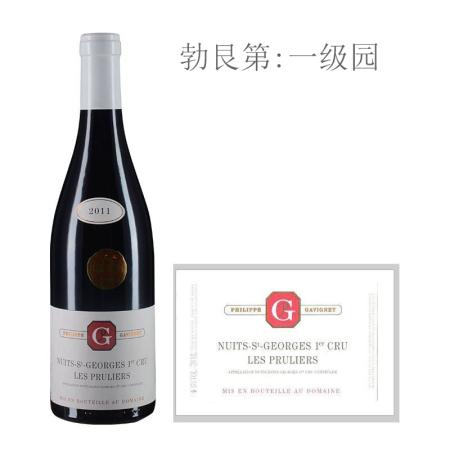 2011年佳维尼酒庄普露利(夜圣乔治一级园)红葡萄酒