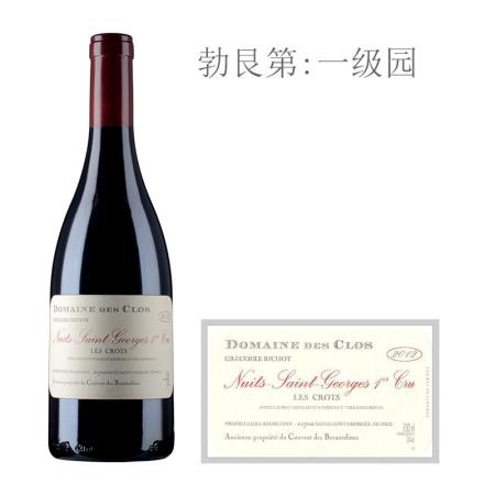 2012年克洛斯酒庄科罗茨(夜圣乔治一级园)红葡萄酒