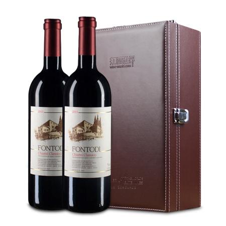 【赏月套装】意大利名庄 2011年富迪经典基安帝红葡萄酒*2