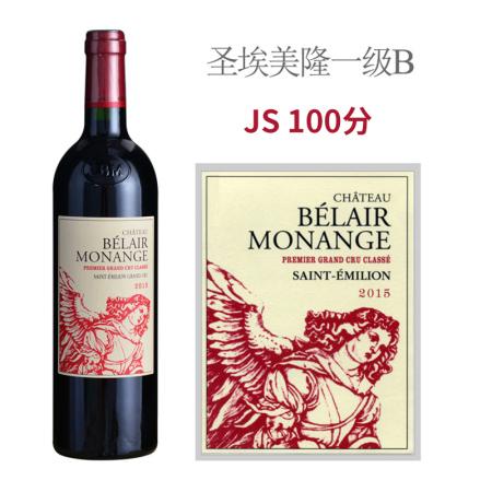 2015年宝雅酒庄红葡萄酒