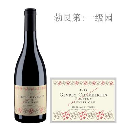 2012年图诗方特尼(热夫雷-香贝丹一级园)红葡萄酒