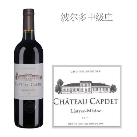 2013年卡伯特酒庄红葡萄酒