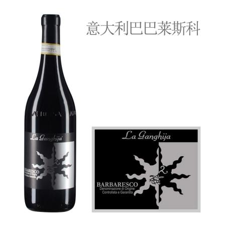 2010年甘吉亚酒庄巴巴莱斯科红葡萄酒