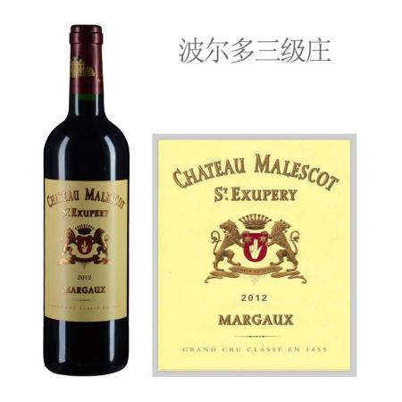 2012年马利哥酒庄红葡萄酒