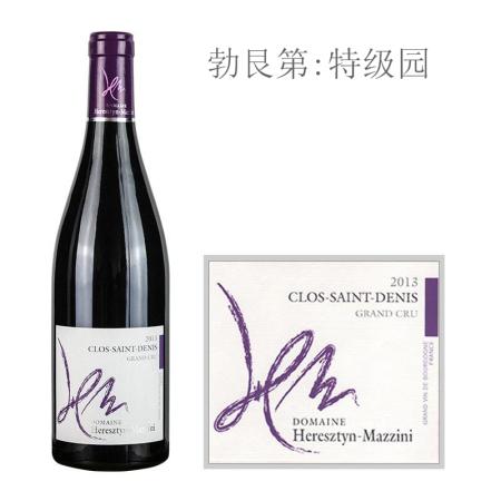 2013年海辛-玛兹酒庄(圣丹尼特级园)红葡萄酒
