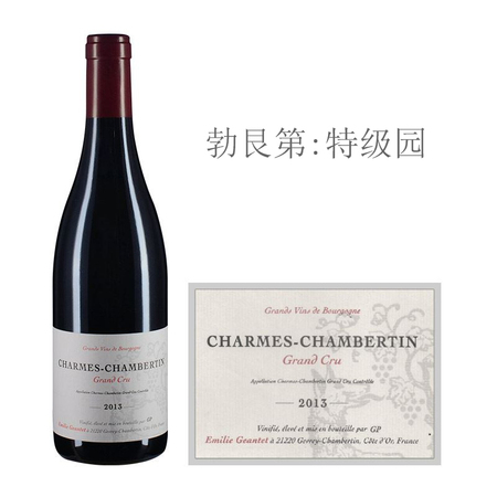 2013年艾米丽吉特酒庄(香牡-香贝丹特级园)红葡萄酒