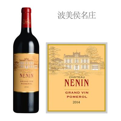 2014年列兰酒庄红葡萄酒