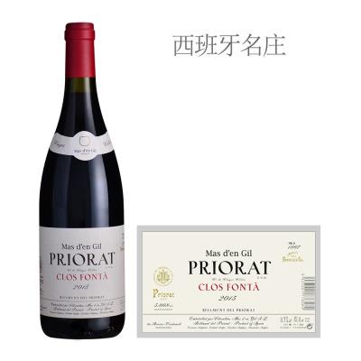 2015年玛吉尔庄园枫达红葡萄酒