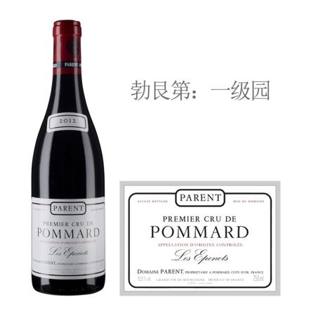 2012年巴赫酒庄埃佩诺(玻玛一级园)红葡萄酒