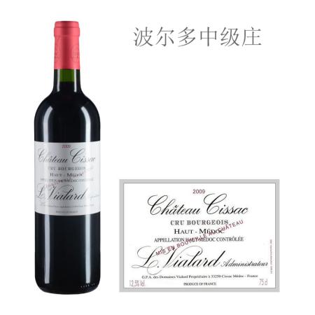 2009年斯萨克城堡红葡萄酒