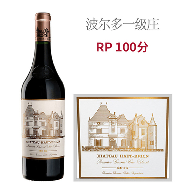 2016年侯伯王庄园红葡萄酒