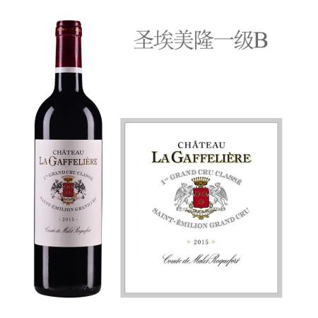 2015年嘉芙丽酒庄红葡萄酒