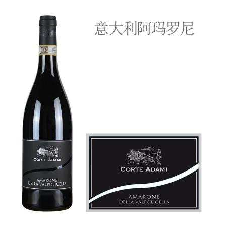 2011年阿达米酒庄阿玛罗尼红葡萄酒
