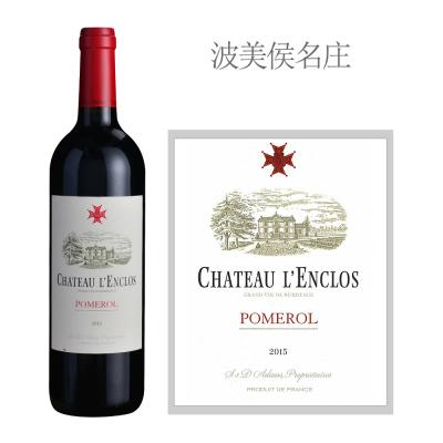 2015年朗克洛城堡红葡萄酒