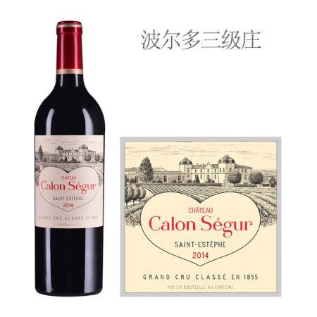 2014年凯隆世家庄园红葡萄酒