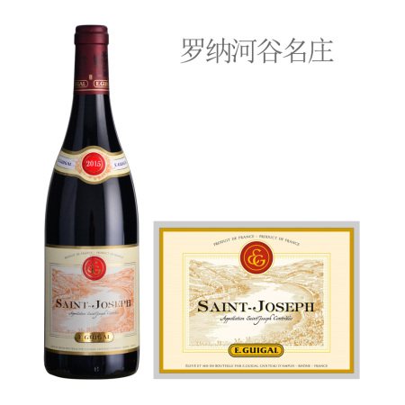 2015年吉佳乐世家圣约瑟夫红葡萄酒
