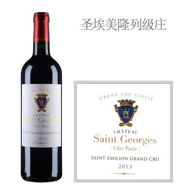 2013年圣乔治酒庄柏菲丘红葡萄酒