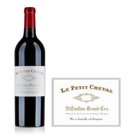 2020年白马酒庄副牌(小白马)红葡萄酒