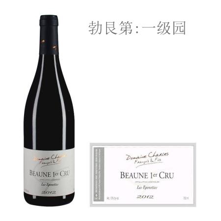 2012年弗朗索瓦父子酒庄伊佩诺特(伯恩一级园)红葡萄酒