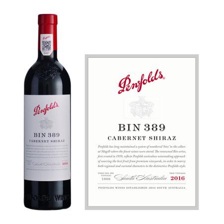2016年奔富BIN389赤霞珠设拉子红葡萄酒