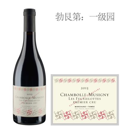 2013年图诗福塞洛特(香波-慕西尼一级园)红葡萄酒