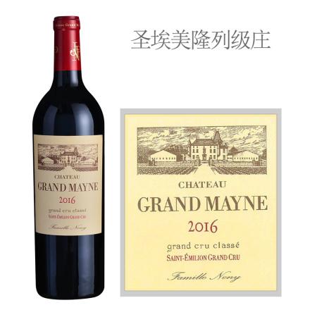 2016年大梅恩酒庄红葡萄酒