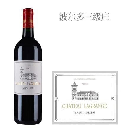 2010年力关庄园红葡萄酒
