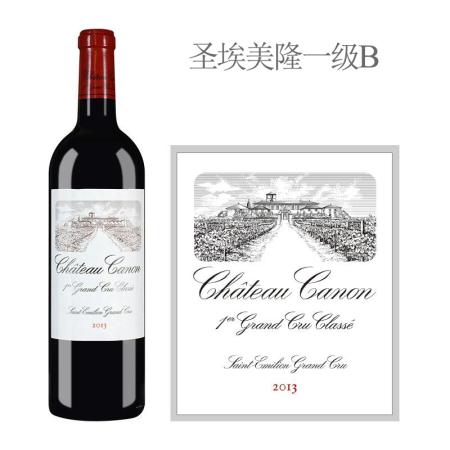 2013年卡农酒庄红葡萄酒