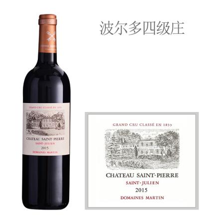 2015年圣皮埃尔城堡红葡萄酒