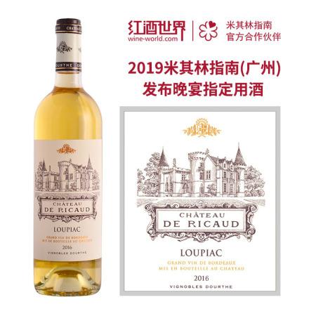 2016年玲阁堡贵腐甜白葡萄酒