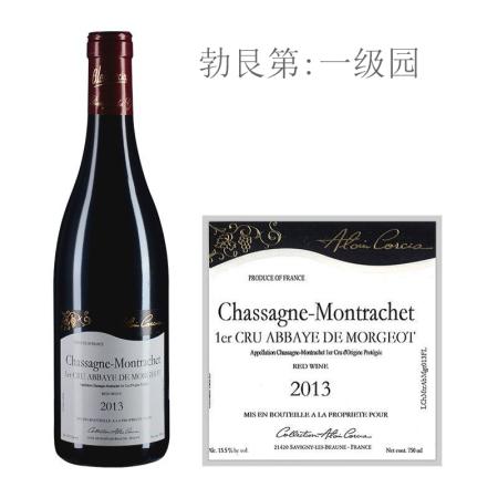2013年科奇亚酒庄墨玑修道院(夏山-蒙哈榭一级园)红葡萄酒