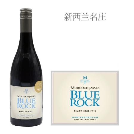 2013年默多克詹姆斯酒庄蓝石黑皮诺红葡萄酒