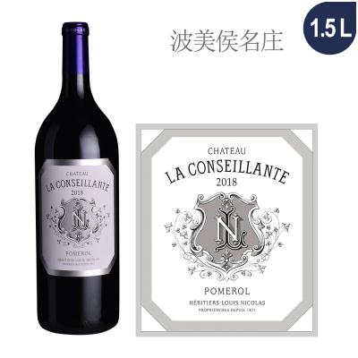 2018年康赛扬酒庄红葡萄酒(1.5L)