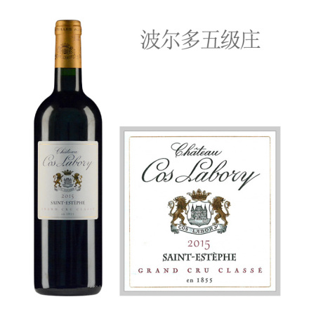 2015年科斯拉百丽酒庄红葡萄酒
