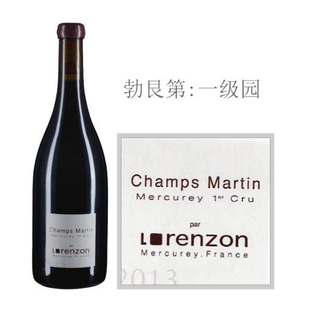2013年洛伦佐酒庄马丁园(梅尔居雷一级园)红葡萄酒