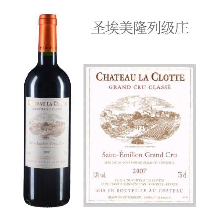 2007年克洛特酒庄红葡萄酒