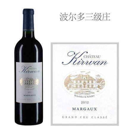 2017年麒麟城堡红葡萄酒