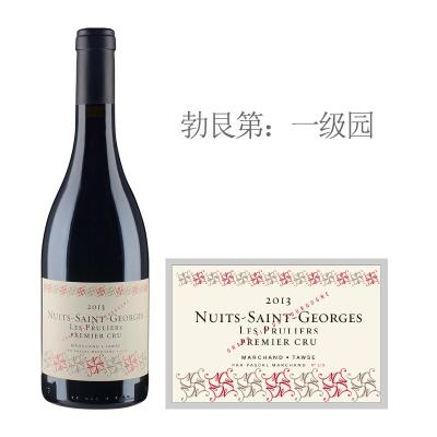 2013年图诗普露利(夜圣乔治一级园)红葡萄酒