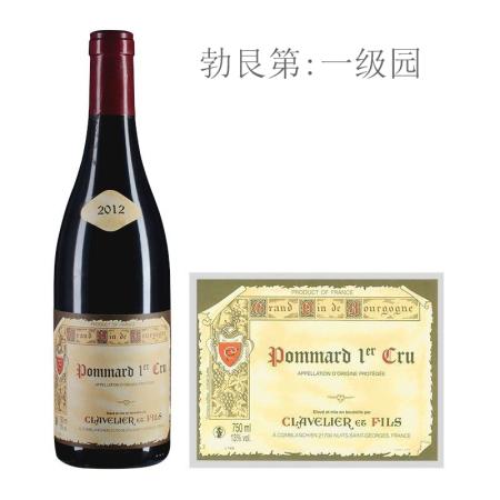 2012年克拉韦里尔父子酒庄(玻玛一级园)红葡萄酒