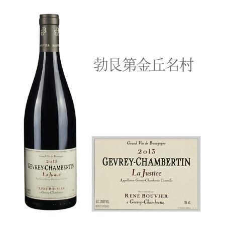 2013年雷尼布威尔酒庄杰斯特(热夫雷-香贝丹村)红葡萄酒