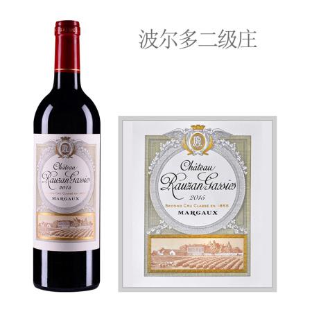 2015年露仙歌城堡红葡萄酒