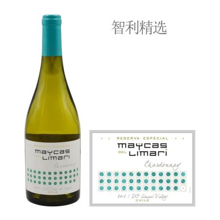2014年麦卡斯特选珍藏霞多丽白葡萄酒(米其林晚宴指定酒款)
