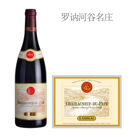 2014年吉佳乐世家教皇新堡红葡萄酒