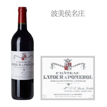2017年拉图波美侯酒庄红葡萄酒