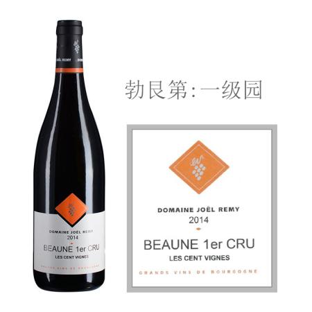 2014年乔伊雷米庄园圣维尼(伯恩一级园)红葡萄酒