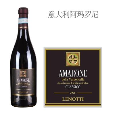 2009年雷诺帝酒庄阿玛罗尼经典红葡萄酒